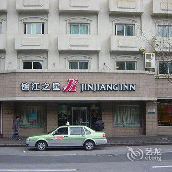 锦江之星上海外滩店图片