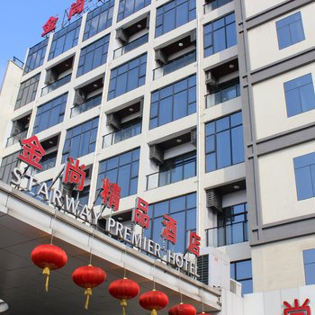 上海世博金尚精品酒店图片