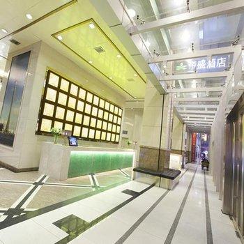 合川家庭旅馆图片_1