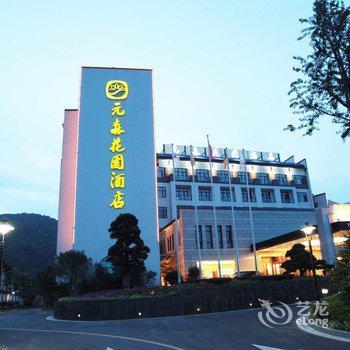 沧州家庭旅馆图片_12