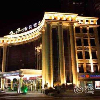 上海云悦酒店图片