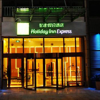 常州中心智选假日酒店图片