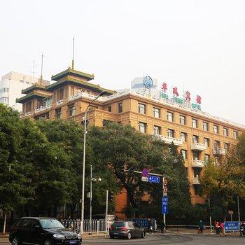 北京华风宾馆图片
