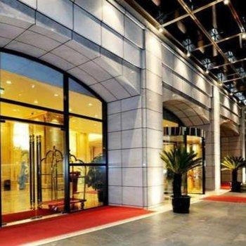 上海滨江欣景大酒店图片