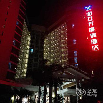武威家庭旅馆图片_13