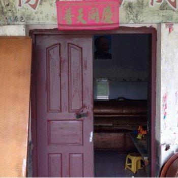 广安杨周客栈图片