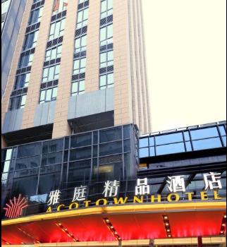 合川家庭旅馆图片_11
