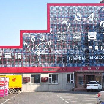 沧州家庭旅馆图片_14