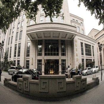 南京汉府饭店图片