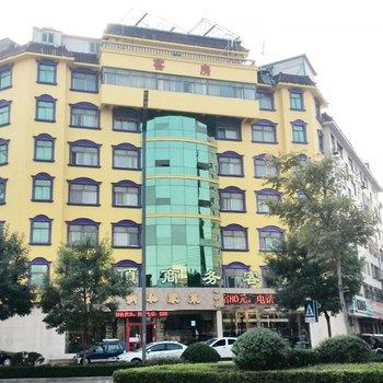 太原家庭旅馆图片_13