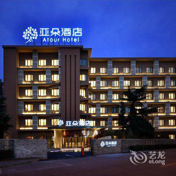 沧州家庭旅馆图片_16