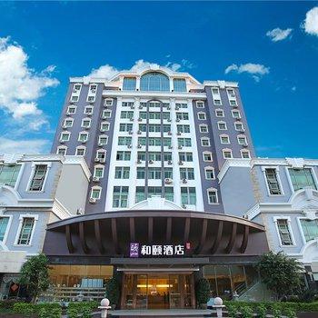 厦门光大商务酒店图片