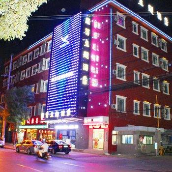 上海雁荡主题酒店图片