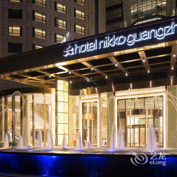 广州日航酒店图片