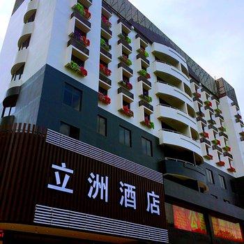 邯郸家庭旅馆图片_18