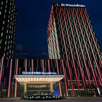 东莞万达文华酒店图片