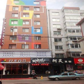 丹东月光百合时尚主题宾馆图片