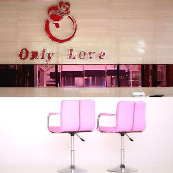 南京唯爱主题宾馆(油坊桥店)图片