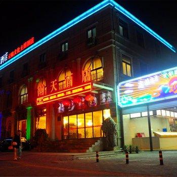 南京瀚天酒店-云锦文化主题酒店图片