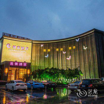宁波都市迷你主题酒店图片