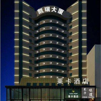 崇礼家庭旅馆图片_13