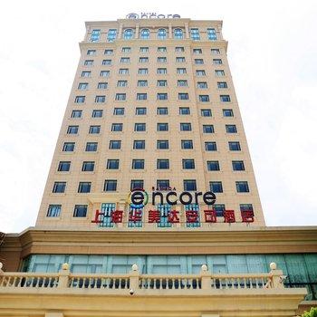 上海华美达安可酒店图片
