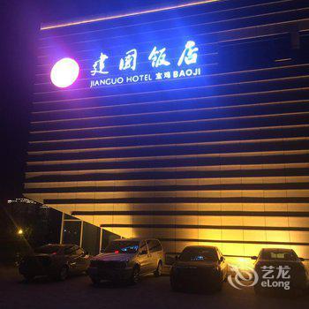 邯郸家庭旅馆图片_14