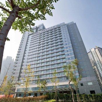 北京诺富特三元酒店图片