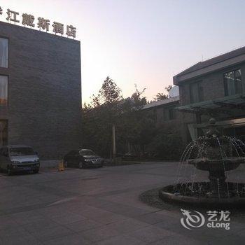 北京香江戴斯酒店图片