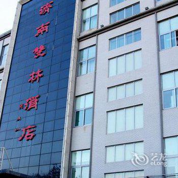 张北家庭旅馆图片_12