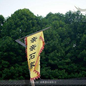 张北家庭旅馆图片_13