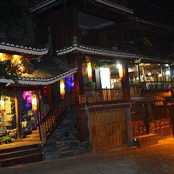 千户苗寨蓝花主题酒店图片