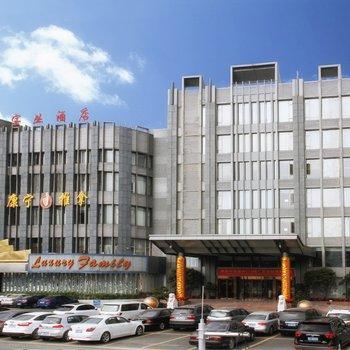 广州宝丛酒店图片