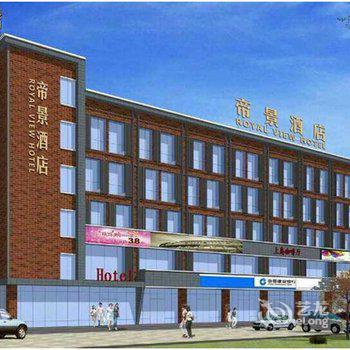 邯郸家庭旅馆图片_17