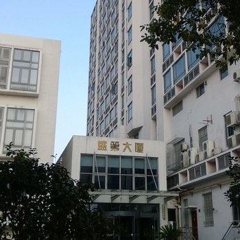 上海好客来短租公寓(新国展店)图片