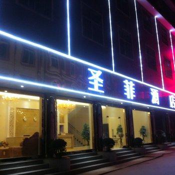 合川家庭旅馆图片_16