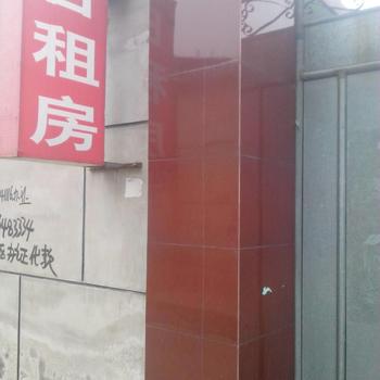 天津家庭旅馆图片_3