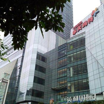 重庆家庭旅馆图片_6