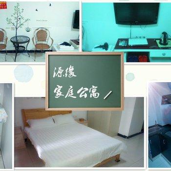 重庆家庭旅馆图片_11