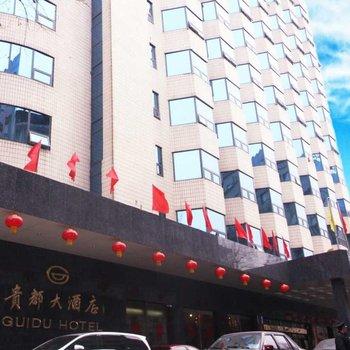 乐亭家庭旅馆图片_2