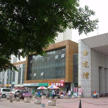 秦皇岛家庭旅馆图片_11