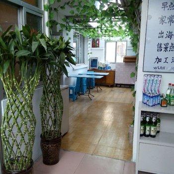 南戴河家庭旅馆图片_10