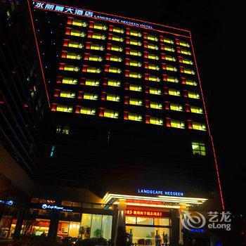 厦门山水丽景大酒店图片