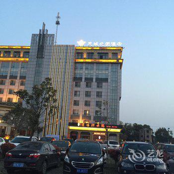 张北家庭旅馆图片_1