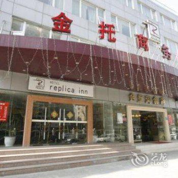巫山家庭旅馆图片_0