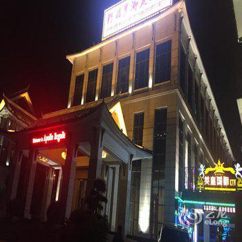 武威家庭旅馆图片_1