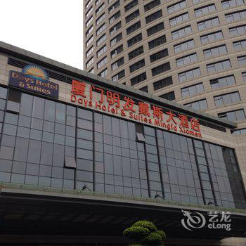 漳平公寓图片_1