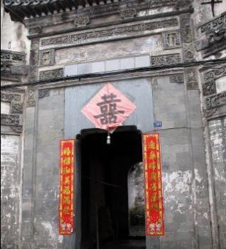 婺源小俞家庭驿站图片