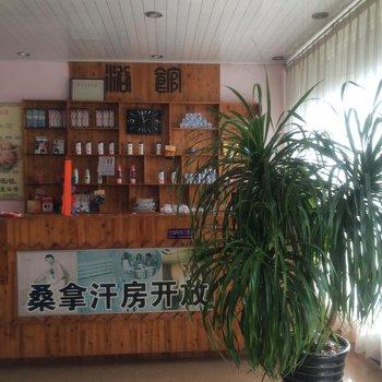 东平大众家庭宾馆图片