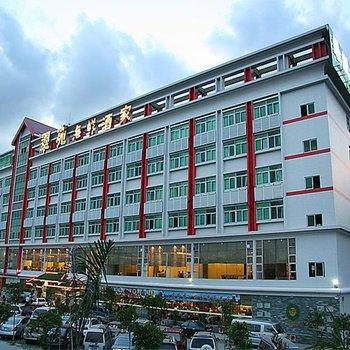广州绿洲大酒店图片
